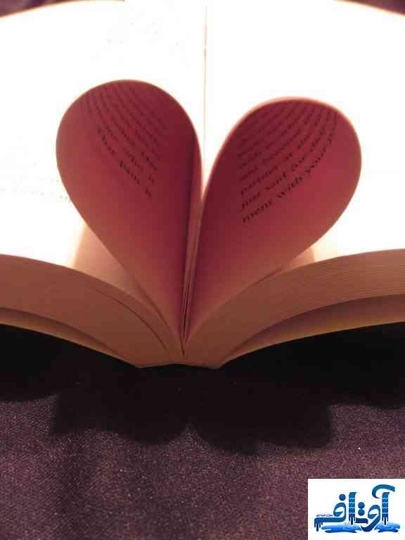 پروفایل عشقی خاص,پروفایل عشقی زیبا,پروفایل عشقی شاد, www.avtaf.com