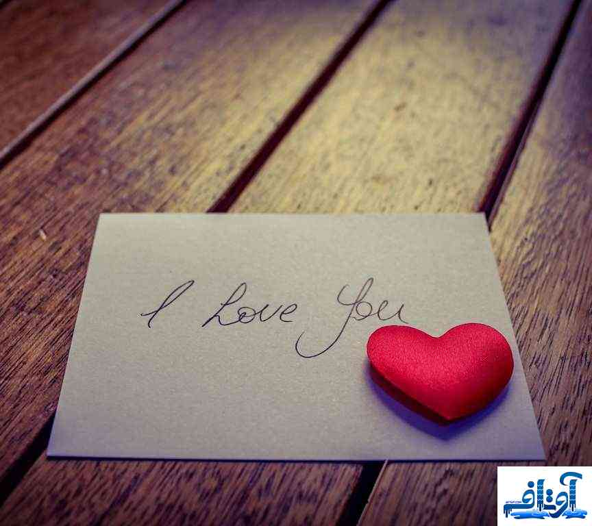 عکس پروفایل عشقم تولدت مبارک,عکس پروفایل عشقولیا,عکس پروفایل عشق اجاره ای, www.avtaf.com