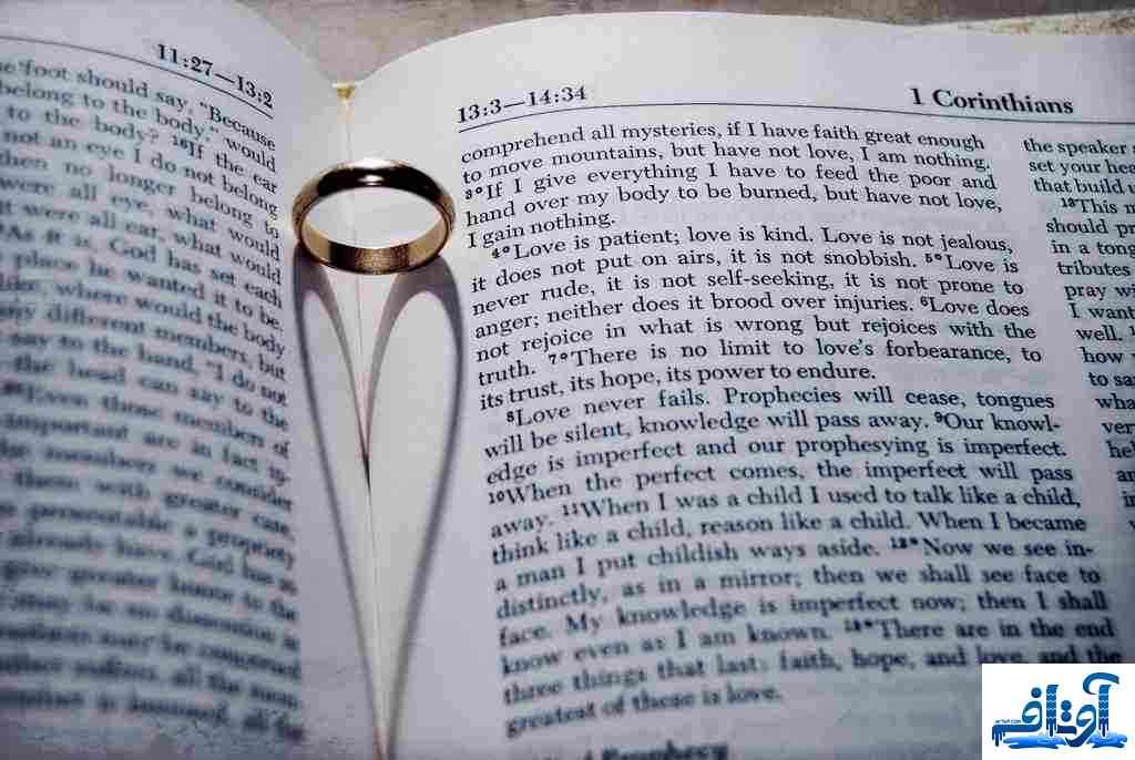 اینستاگرام عاشقانه مذهبی,اینستاگرام عاشقانه غمگین,اینستاگرام عاشقانه کره ای, www.avtaf.com