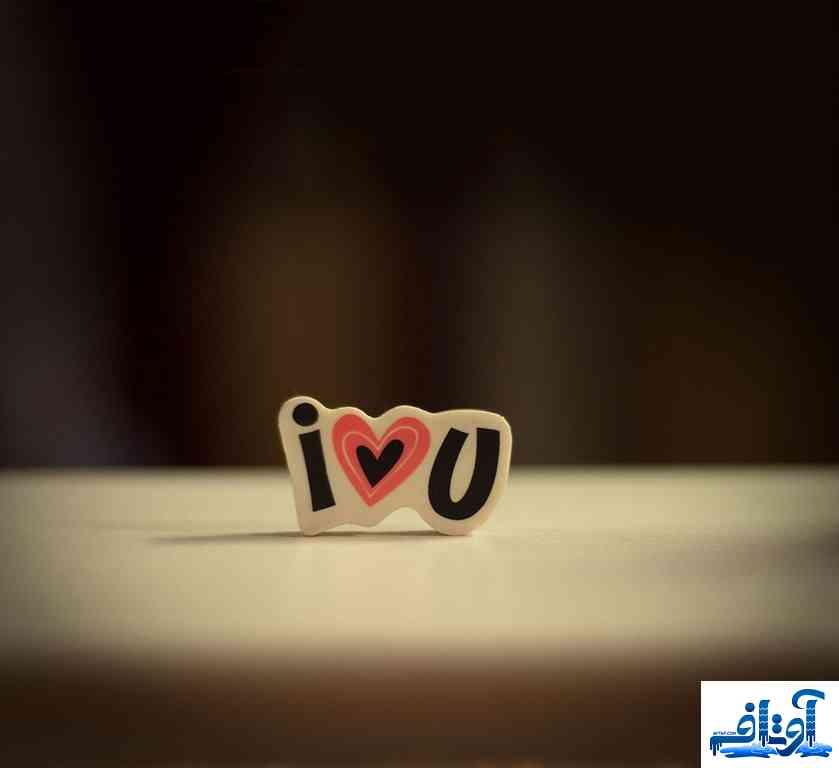 تصاویر با موضوع عاشقانه,دانلود عکس با موضوع عاشقانه,عکس نوشته با موضوع عاشقانه, www.avtaf.com