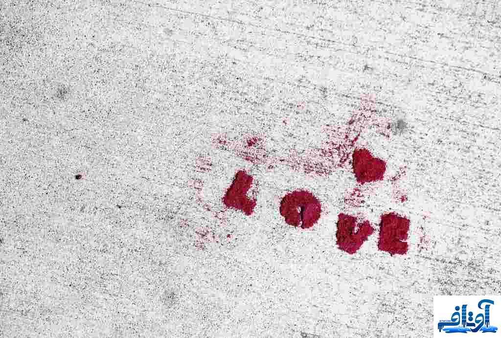 پوستر عاشقانه جدید,پوستر عاشقانه لایه باز,پوستر عاشقانه غمگین, www.avtaf.com
