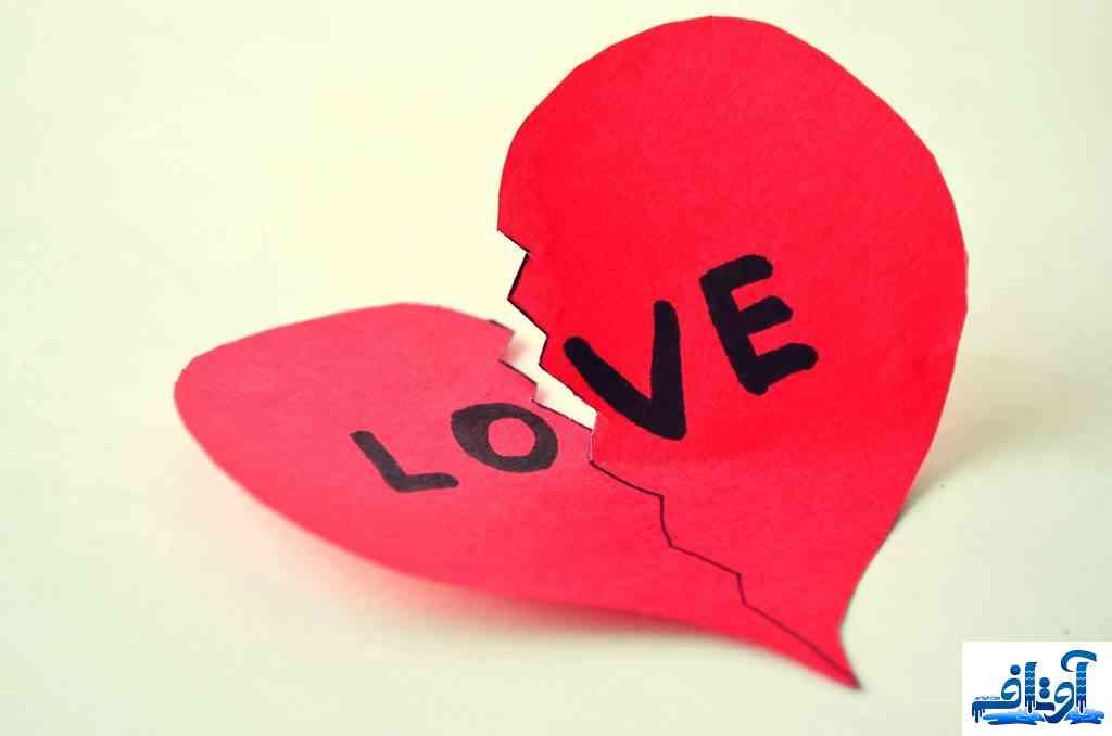 پوسترهای عاشقانه زیبا,فتو عاشقانه,فوتو عاشقانه ها, www.avtaf.com