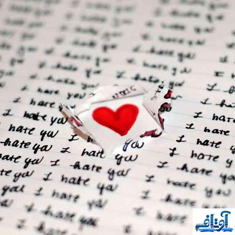 عکس عشق,عکس عاشقانه غمگین,عکس غمگین عاشقانه, www.avtaf.com