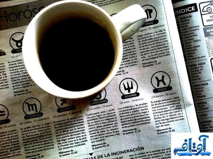 فال قهوه روزانه | فال قهوه ۱۱ آذر ۹۷