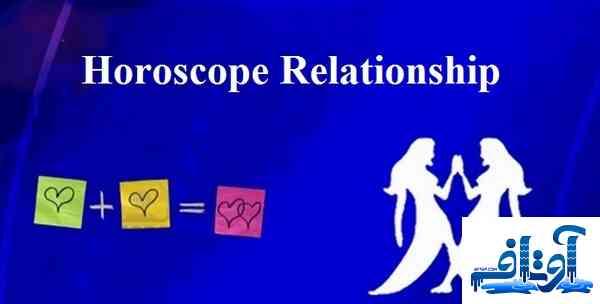 فال رابطه روزانه | فال رابطه ۱۱ آذر ۹۷