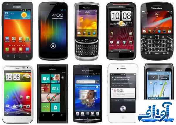 قیمت گوشی,قیمت موبایل