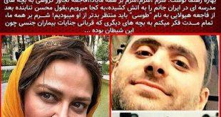 واکنش هنرمندان و بازیگران به خبر تجاوز به دانش آموزان در تهران